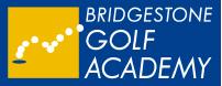 ブリジストンゴルフアカデミー